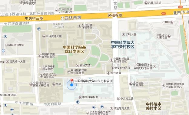 中关村教学楼